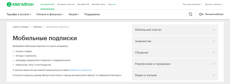 Казахстан займы онлайн